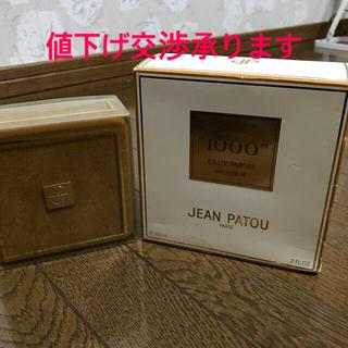 ジャンパトゥ(JEAN PATOU)のjeanpatou 1000(香水(女性用))