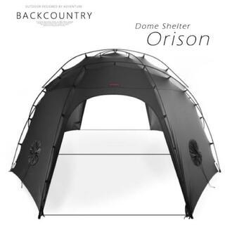 ヒルバーグ(HILLEBERG)の バックカントリーオリソン  BACKCOUNTRY Orison(テント/タープ)
