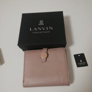 ランバン(LANVIN)のLANVIN 二つ折り財布(財布)
