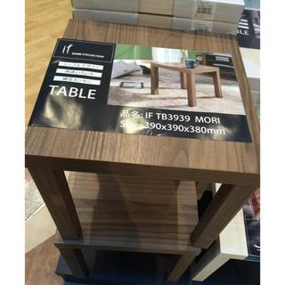 木製ローテーブル  サイドテーブル【新品】(ローテーブル)