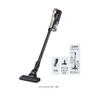 日立 - 新品未開封品 日立 PV-BFL1 充電式 掃除機 スティッククリーナー