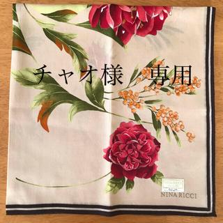 ニナリッチ(NINA RICCI)の新品未使用 ニナリッチ 大判ハンカチ♡(ハンカチ)