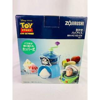 バズライトイヤー ZOJIRUSHI かき氷器 TOY STORY #21985(その他)