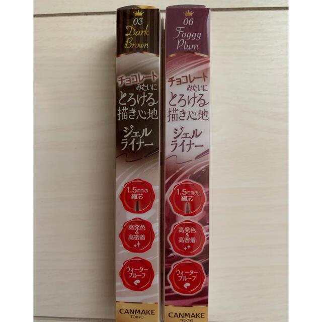 CANMAKE(キャンメイク)のクリーミータッチライナー06新色 コスメ/美容のベースメイク/化粧品(アイライナー)の商品写真