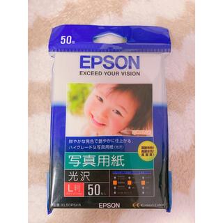 エプソン(EPSON)のエプソン 写真用紙(その他)
