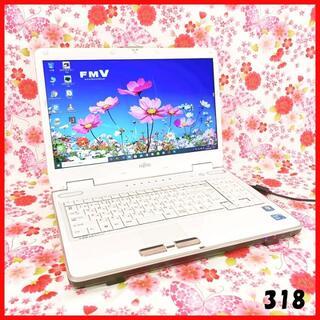 フジツウ(富士通)のノートパソコン本体♪Corei5♪新品SSD♪初心者も安心♪Windows10(ノートPC)