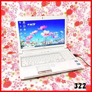 フジツウ(富士通)のノートパソコン本体♪新品SSD♪Webカメラ♪初心者も安心♪Windows10(ノートPC)