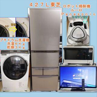 プチドラムと5ドア冷蔵庫、他3点、動作保証・配送・設置致します(冷蔵庫)