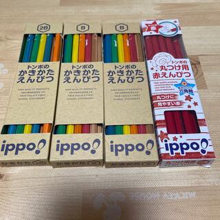 トンボエンピツ(トンボ鉛筆)のトンボ かきかたえんぴつ B 2B    丸つけ用赤えんぴつ(鉛筆)
