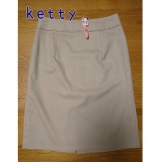ketty - 【スーツ整理中】🎎ketty 2/2🎎ケティ スーツスカート