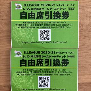 レバンガ 北海道ホームゲームチケット 自由席引換券2枚(バスケットボール)