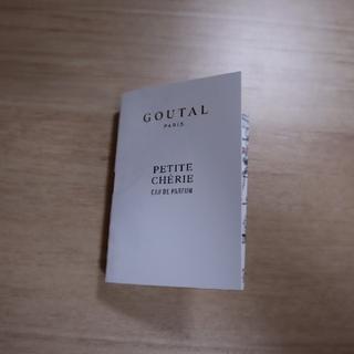 アニックグタール(Annick Goutal)のGOUTALPETITE CHÉRIEグタールプチシェリー1.5ml(香水(女性用))