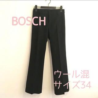 ボッシュ(BOSCH)の【美品】BOSCH ★ ウール混 ブラックお仕事パンツ(その他)