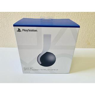プレイステーション(PlayStation)の新品 PlayStation5 PULSE 3D ワイヤレスヘッドセット(ヘッドフォン/イヤフォン)