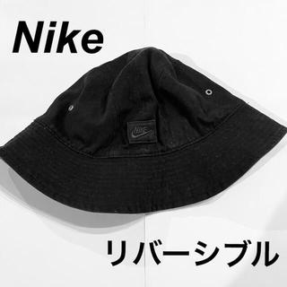 ナイキ(NIKE)の希少 古着 Nike リバーシブル バケットハット ブラック / グレー(ハット)