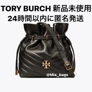 トリーバーチ(Tory Burch)のトリーバーチ キラシェブロン ミニバケットバッグ ブラック(ショルダーバッグ)