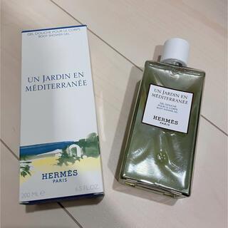 Hermes - 【新品】定価¥7040 エルメス 地中海の庭 ボディシャワージェル