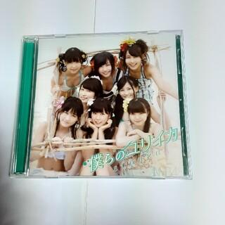 エヌエムビーフォーティーエイト(NMB48)の7F、NMB48  僕らのユリイカ(CD +  DVD)(ポップス/ロック(邦楽))