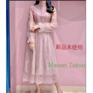 メゾンドフルール(Maison de FLEUR)の【新品未使用】レース ロングドレス Manon Tokyo(ロングワンピース/マキシワンピース)