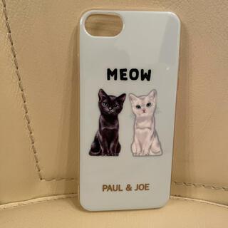 ポールアンドジョー(PAUL & JOE)のポール&ジョー paul&joe iPhoneケース 美品(iPhoneケース)