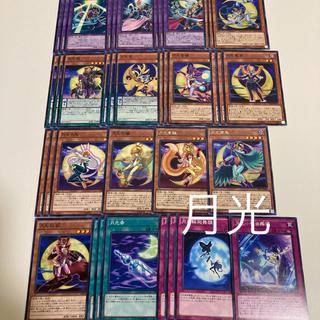 ユウギオウ(遊戯王)の月光 デッキパーツ(Box/デッキ/パック)