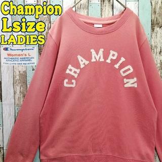 チャンピオン(Champion)の【レア】チャンピオン レディース☆スウェット ビッグロゴ アーチロゴ(トレーナー/スウェット)