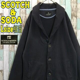 スコッチアンドソーダ(SCOTCH & SODA)の【レア】スコッチ&ソーダ☆カーディガン ワンポイントプレート ビッグシルエット(ニット/セーター)