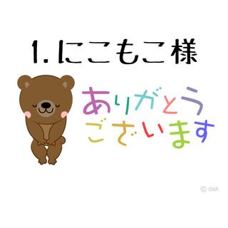 1.にこもこ様専用❣️韓国多肉植物❣️(その他)