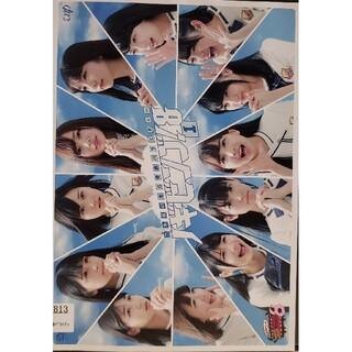 ノギザカフォーティーシックス(乃木坂46)の中古DVD乃木坂46NOGIBINGO!8 ①(お笑い/バラエティ)