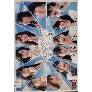 ノギザカフォーティーシックス(乃木坂46)の中古DVD乃木坂46NOGIBINGO!8 ②(お笑い/バラエティ)