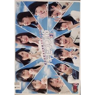 ノギザカフォーティーシックス(乃木坂46)の中古DVD乃木坂46NOGIBINGO!8 ③(お笑い/バラエティ)