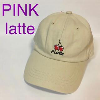 ピンクラテ(PINK-latte)の新品 ピンクラテ チェリー ロゴ キャップ 帽子 ベージュ PINK-latte(帽子)