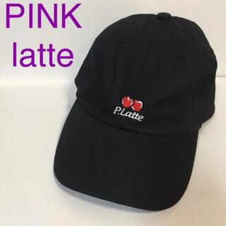 ピンクラテ(PINK-latte)の新品 PINK latte キャップ チェリー ロゴ 帽子 ピンクラテ ブラック(帽子)