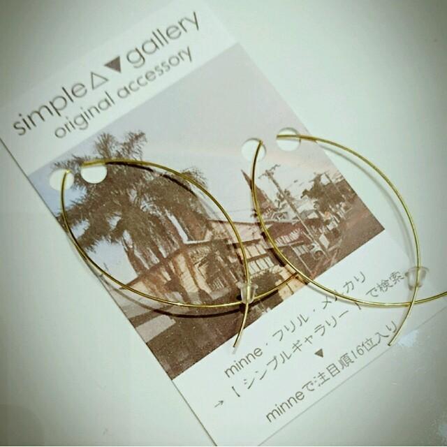 ゴールド/シルバーフープピアス ハンドメイド ハンドメイドのアクセサリー(ピアス)の商品写真