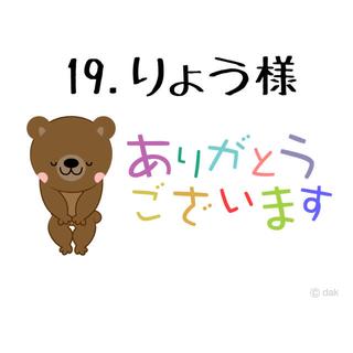 19.りょう様専用❣️韓国多肉植物❣️(その他)