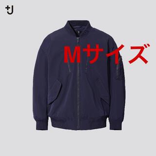 ジルサンダー(Jil Sander)のユニクロ プラスj オーバーサイズブルゾン Mサイズ(ブルゾン)