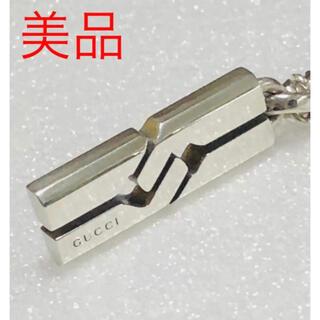 グッチ(Gucci)のGUCCI グッチ ノット インフィニティ シルバー ネックレス 中古 美品(ネックレス)