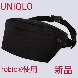 ユニクロ(UNIQLO)の【新品】ユニクロ ウエストバッグ(ボディバッグ/ウエストポーチ)