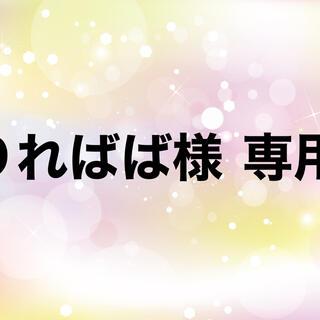 タイルマグネットの10個セット①&②おまとめ(その他)
