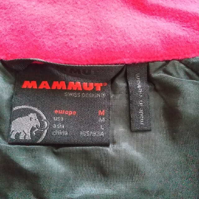 Mammut(マムート)のマムート ハイブリッドジャケット レディースのジャケット/アウター(ナイロンジャケット)の商品写真