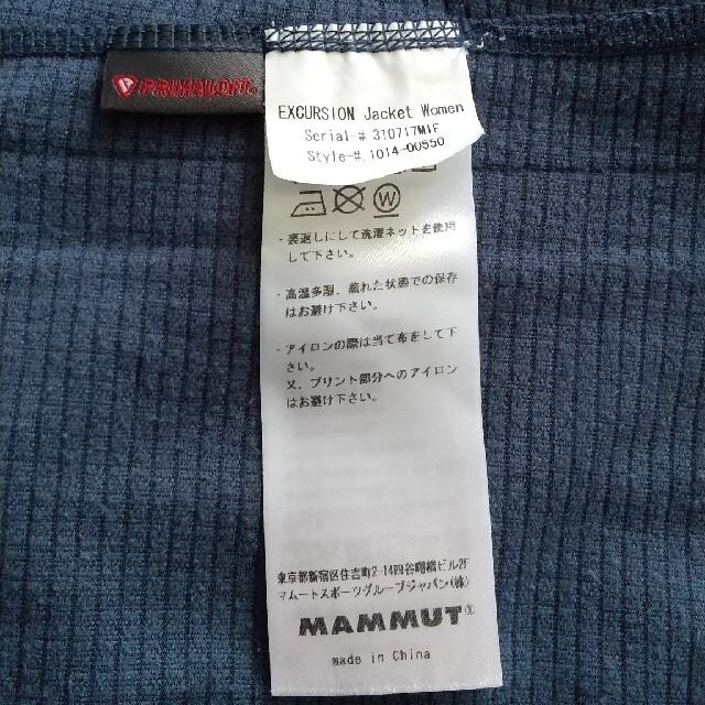 Mammut(マムート)のマムート フルジップジャケット レディースのトップス(Tシャツ(長袖/七分))の商品写真