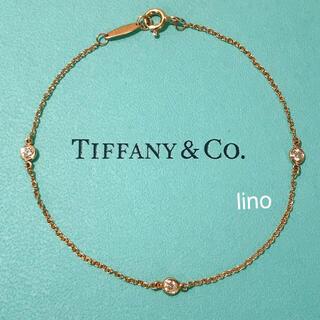 ティファニー(Tiffany & Co.)の美品 ティファニー Tiffany  ダイヤモンド バイザヤード ブレスレット(ブレスレット/バングル)