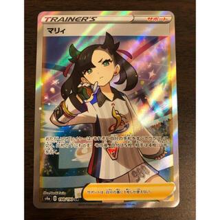 ポケモン(ポケモン)のマリィ SR(シングルカード)