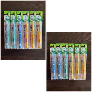 Doクリア 小学生用歯ブラシ 12本セット