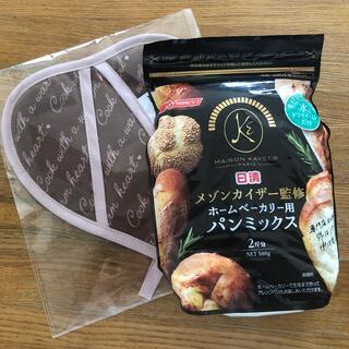 ニッシンセイフン(日清製粉)のABCクッキング ミトン メゾンカイザーパンミックス(料理/グルメ)