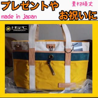 master-piece - 春夏モデル未使用★マスターピース 2WAY トートバッグ に ショルダーバッグ★