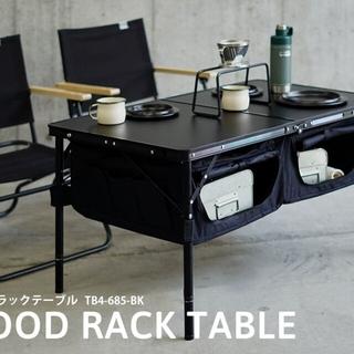 ドッペルギャンガー(DOPPELGANGER)のグッドラックテーブル ブラック(テーブル/チェア)