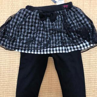 バービー(Barbie)のスカート付レギンス 90cm(パンツ/スパッツ)