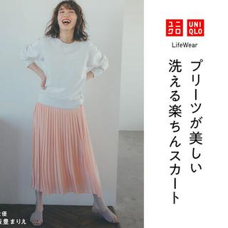 ユニクロ(UNIQLO)のユニクロ プリーツ スカート ピンク(ロングスカート)
