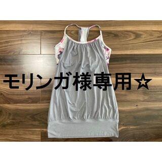 ルルレモン(lululemon)のモリンガ様専用☆(タンクトップ)